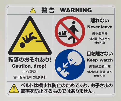 sign warning safety baby toilet japan